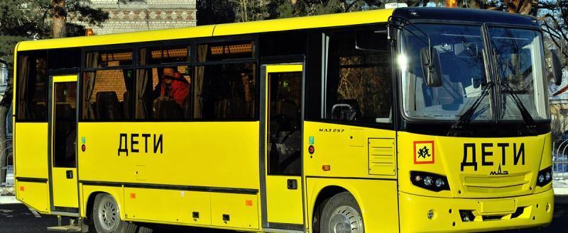 Детей нельзя будет ночью возить в автобусах