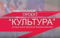 В Саратове пройдет этап Всероссийского фестиваля любительских творческих коллективов