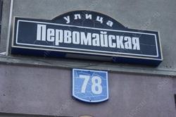 Глав трех районов Саратова наказали за плохую уборку территорий