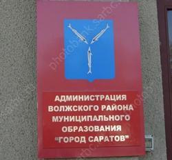 Чиновники прокомментировали ситуацию с оползнем в Сосенках