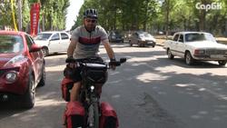 Велопутешественник из Германии шокирован российскими дорогами. Видео