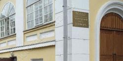 В городе представят книгу Франческо Петрарки