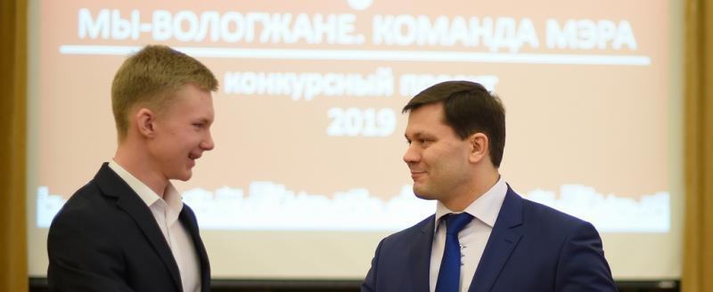 «Команда мэра» начнет работать в Вологде осенью