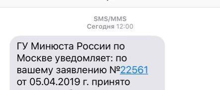 Минюст отказал владельцу популярного аккаунта в регистрации профсоюза полицейских