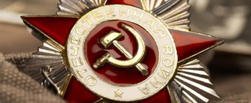 Мы помним? Социологи выяснили, что думают вологжане о Великой Отечественной войне