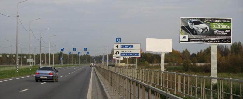 На трассе Вологда-Новая Ладога временно ограничат движение