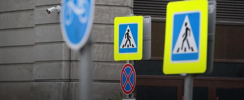 Полиция считает, что уменьшенные дорожные знаки могут повлиять на количество ДТП