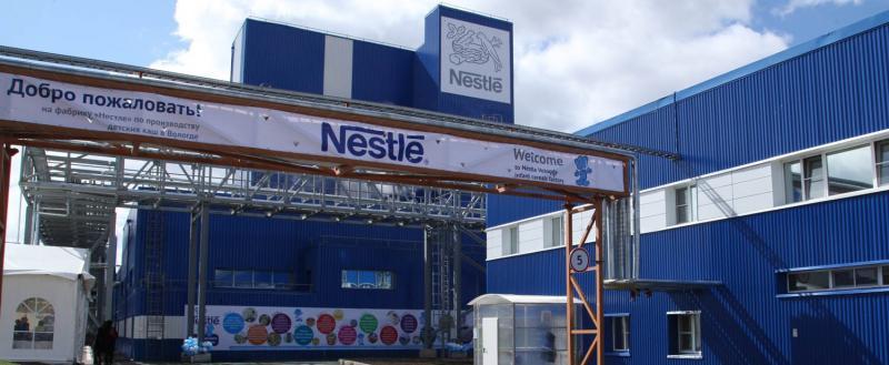 Пожар на фабрике «Нестле»: эвакуировано 15 человек