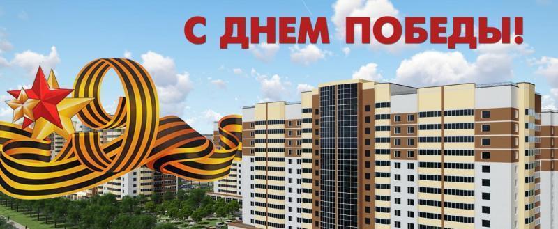 Праздничная акция в ЖК «Белозерский»! За один звонок — жилищный сертификат на 50 000 рублей