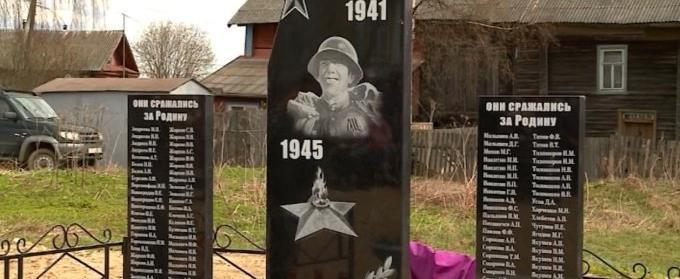 В деревне Шурово под Череповцом собрали 280 тысяч на памятник односельчанам — участникам Великой Отечественной