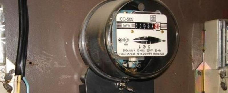 В Вологодском районе пекарь украл электроэнергии на 15 миллионов рублей