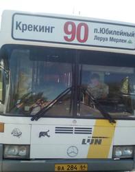 Ревизоры нашли недостатки в восьми автобусах