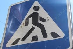 За непропуск пешеходов наказали более 4 тысяч водителей