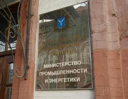 На участие в нацпроекте подали заявки 9 предприятий