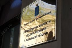 На переобучение планируется направить 3,3 тыс. саратовских декретниц
