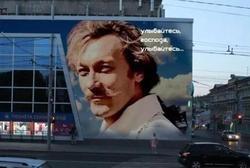 В центре города может появится граффити с Олегом Янковским