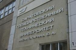 СГТУ - в Топ-20 российских вузов по уровню зарплат выпускников