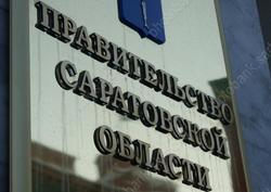 Рейтинговое агентство подтвердило кредитоспособность региона