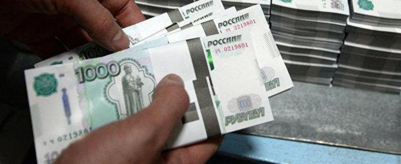 Каждый работающий житель Вологодской области должен банкам 200 тысяч рублей
