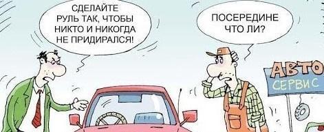 С 1 июля запретят праворульные авто? Уточняем детали