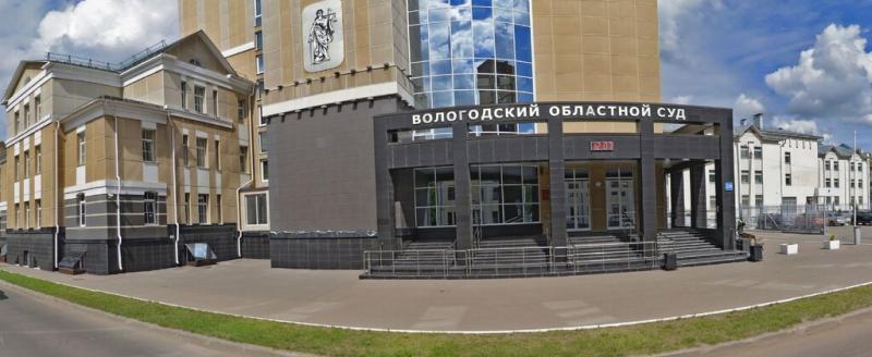 Юлия Блохина не желает находиться под стражей. Жалобу рассмотрит Вологодский областной суд