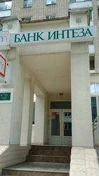 Еще один банк объявил о закрытии офиса в Саратове