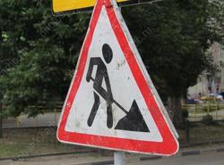 Водителям напомнили, на каких участках улиц снят асфальт