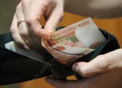 Прожиточный минимум в области увеличен на 300 рублей