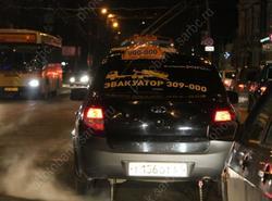 Замминистра оштрафован за долгую выдачу разрешений таксистам