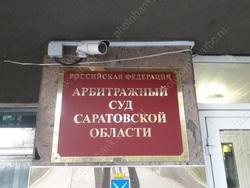 Медцентр наказан за оказание скорой помощи без лицензии