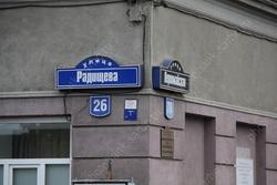 На участке Радищева запретили парковаться на время футбольных соревнований