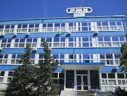 Завод РМК ищет новые заказы и улучшает условия для рабочих