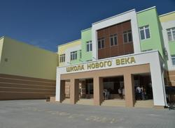 Глава района пообещал разобраться с платными услугами в новой школе