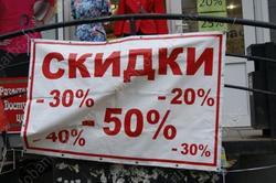 В Саратовской области продолжают дорожать промтовары и услуги