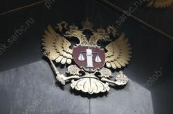 Саратовскому заводу предъявлен иск на 223,25 млн