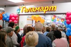 В Энгельсе откроется обновленный магазин сети