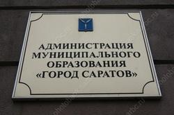 Глава Саратова учредил свою литературную премию