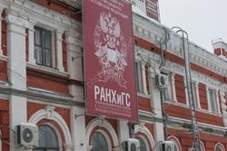 Саратовские студенты получат от Росмолодежи гранты на 1,3 млн рублей