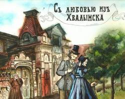 Объявлен конкурс рисунков-открыток