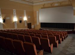 В области модернизируют 9 кинозалов