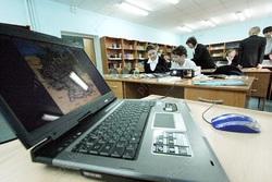 В Саратовской области оценят качество образования в школах по стандартам PISA