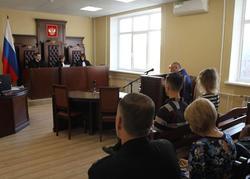 Новая судебная инстанция в Саратове вынесла первое решение