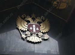 В Саратове продолжают набирать судей в новую инстанцию