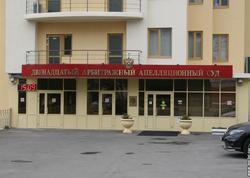 Суд повторно отменил ликвидацию Энгельсского речного порта