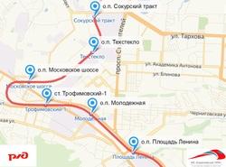 На время закрытия Трофимовского моста предлагается ездить электричкой
