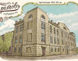 Саратовцев приглашают на встречи с художником-графиком и краеведом