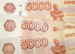 В области выявлены бюджетные нарушения на 866 млн рублей