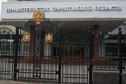Утверждена кадастровая стоимость земельных участков Саратовской области