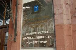 Опровергнуты сообщения о долгах по зарплате и массовых сокращениях на радиоприборном заводе