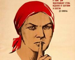 ФСБ: сотрудник оператора связи предупрежден о риске разглашения гостайны